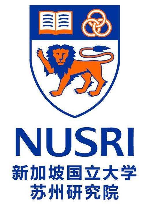 新加坡国立大学苏州研究院
