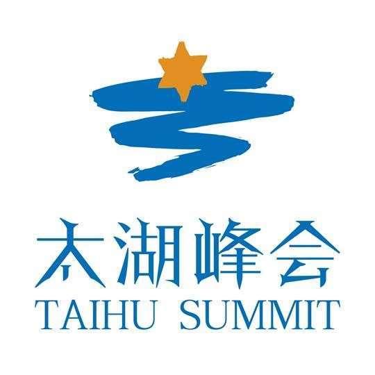民办教育太湖峰会
