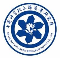 中科院上海高等研究院