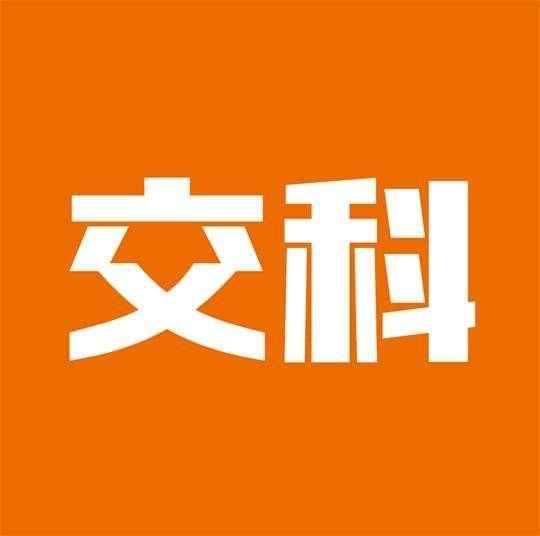 上海交科松江科创园