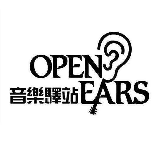 OpenEars音乐驿站