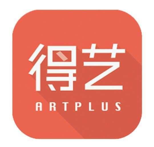 雅昌得艺Artplus