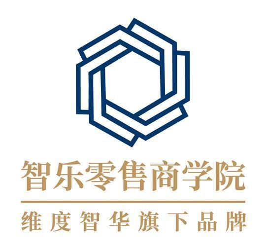 维度智华管理顾问(北京)有限公司