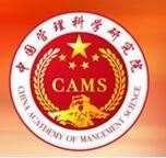中国管理科学研究院职业资格培训中心