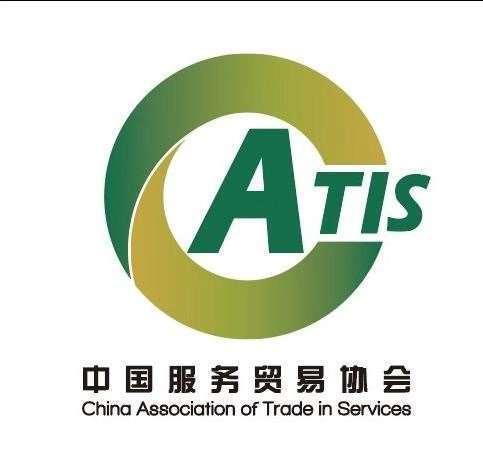 中国服务贸易协会