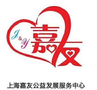 上海嘉友单身交友平台