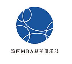 MBA专委会