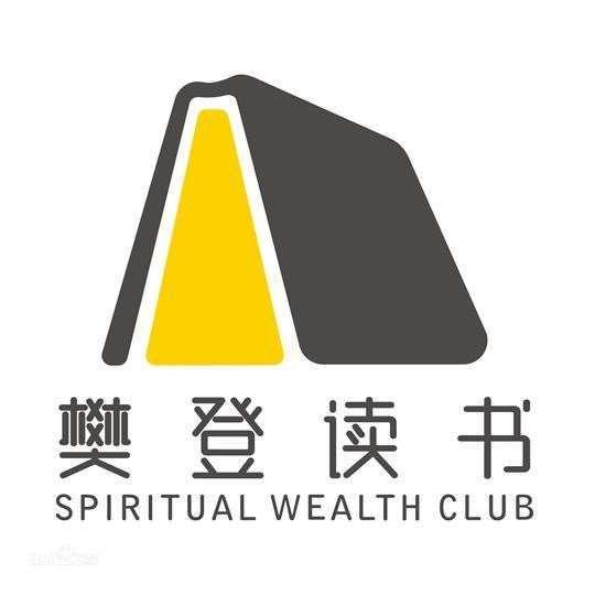 樊登读书(东莞)运营中心