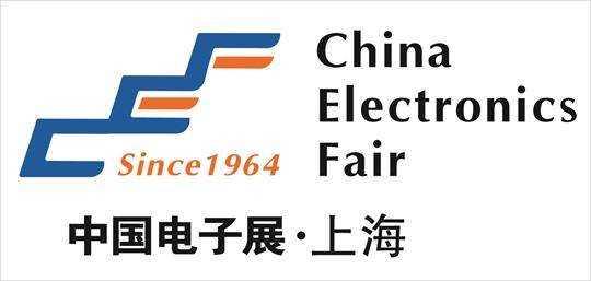 中电会展与信息传播有限公司