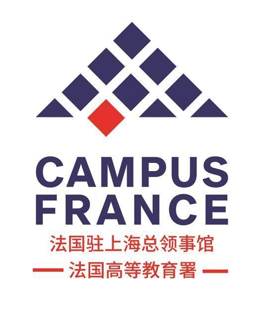 法国高等教育署-上海中心
