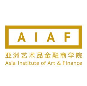 亚洲艺术品金融商学院