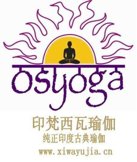印梵西瓦瑜伽导师培训学院