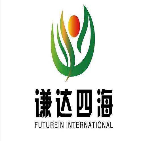 北京谦达四海国际教育咨询有限公司