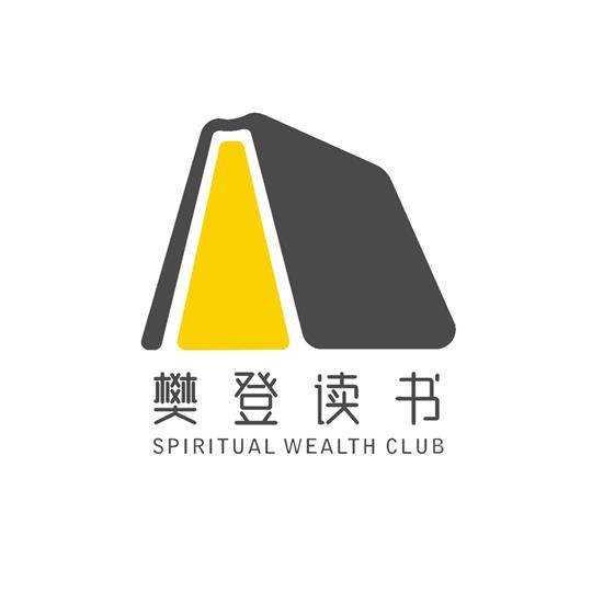 樊登读书(苏州)授权点