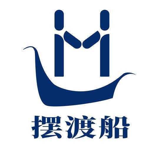 武汉摆渡船科技有限公司