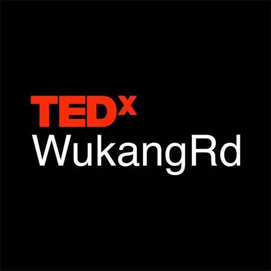 TEDx武康路