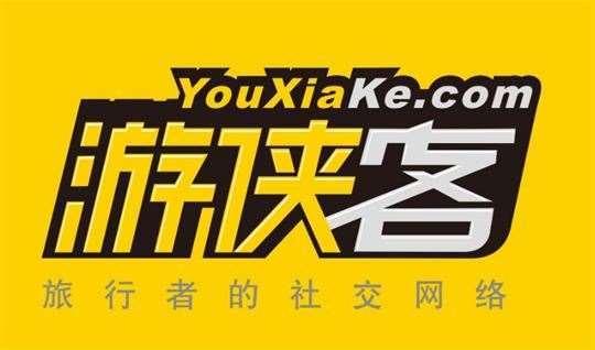 浙江游侠客国际旅行社有限公司深圳分公司