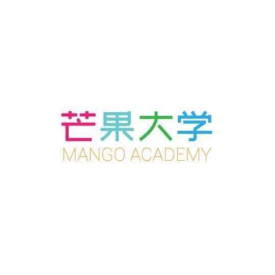 芒果大学MangoAcademy