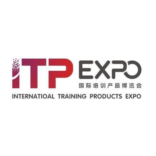 国际培训产品博览会