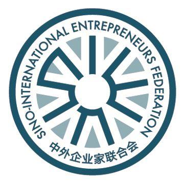 中外企业家联合会