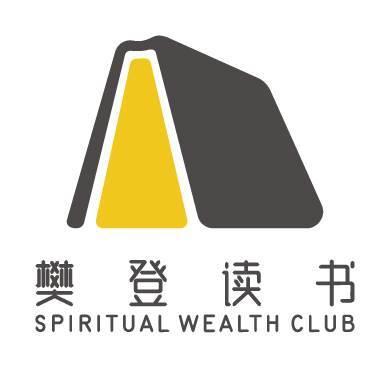 樊登读书(新华)服务中心