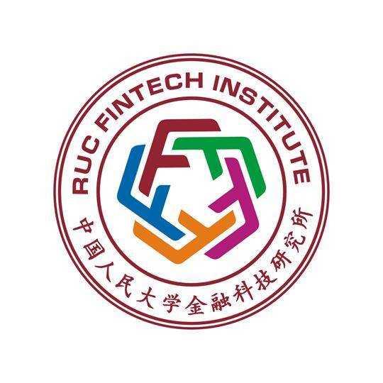 中国人民大学金融科技研究所
