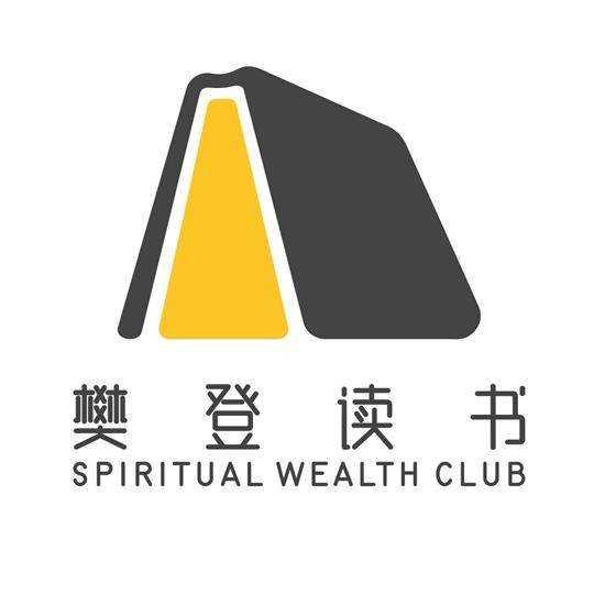 樊登读书宜丰服务中心