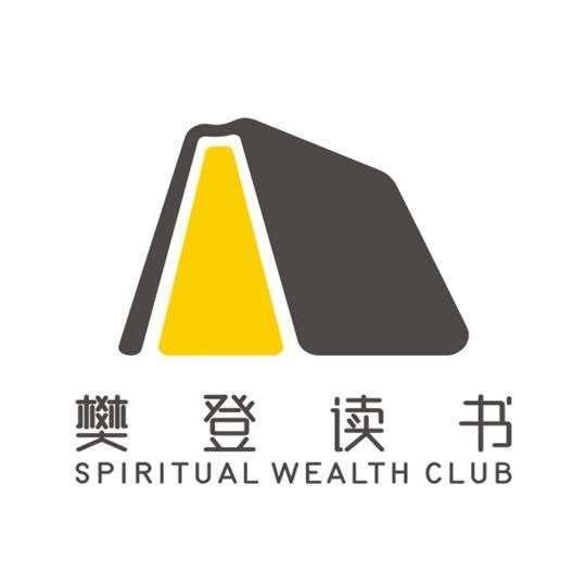 樊登读书-福州丰唐物联分会