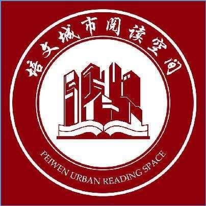 中教华阅教育科技有限公司