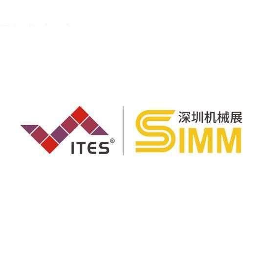 ITES深圳工业展(SIMM深圳机械展)