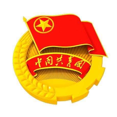 中国共产主义青年团深圳市福田区委员会
