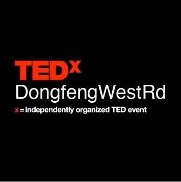 TEDxDongfengWestRd