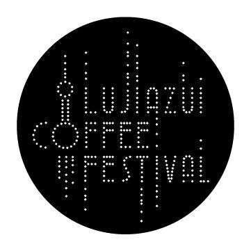 陆家嘴金融城国际咖啡文化节