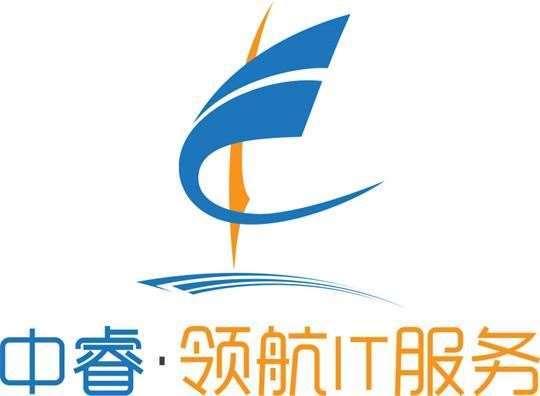 广州中睿信息技术有限公司
