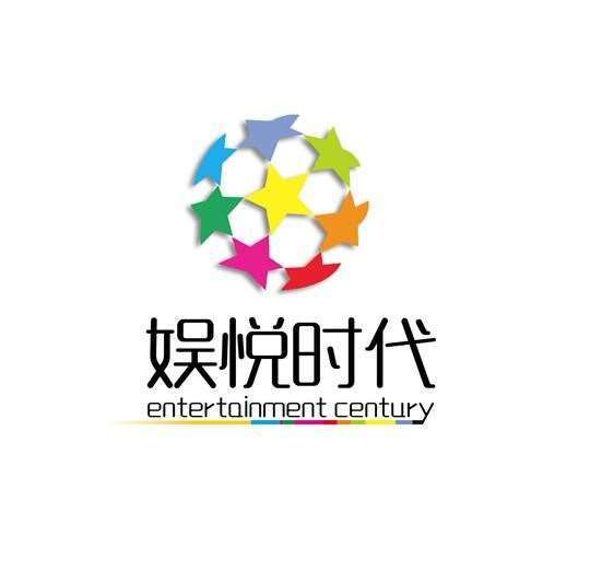 深圳娛悅科技有限公司