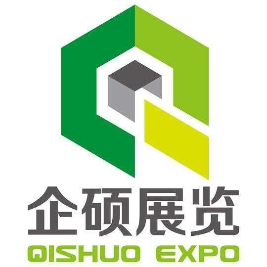 上海企硕展览服务有限公司