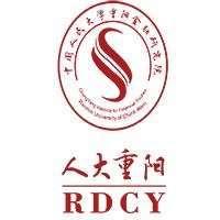 中国人民大学重阳金融研究院(人大重阳)