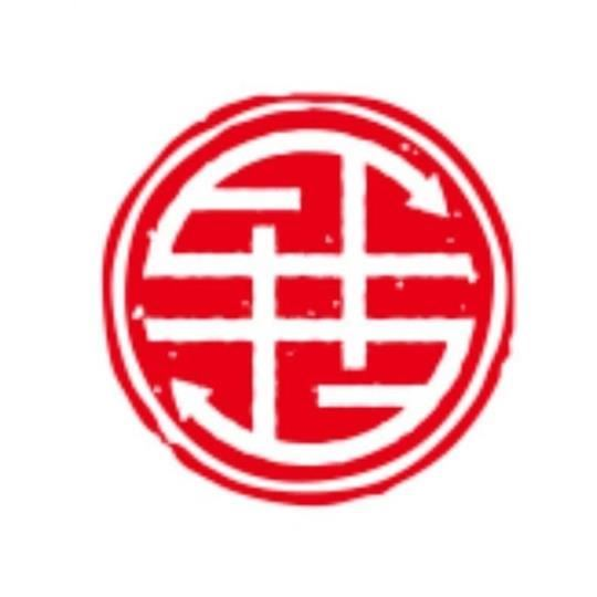 华南技术转移中心
