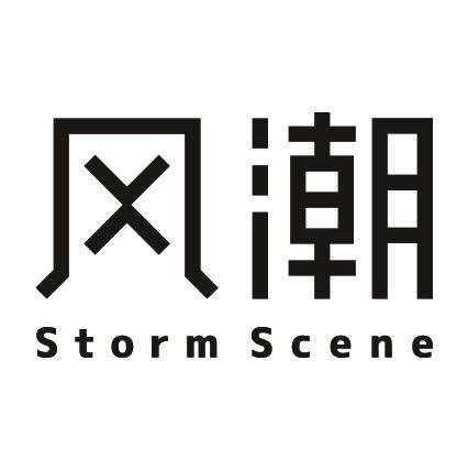 上海风潮场景营造