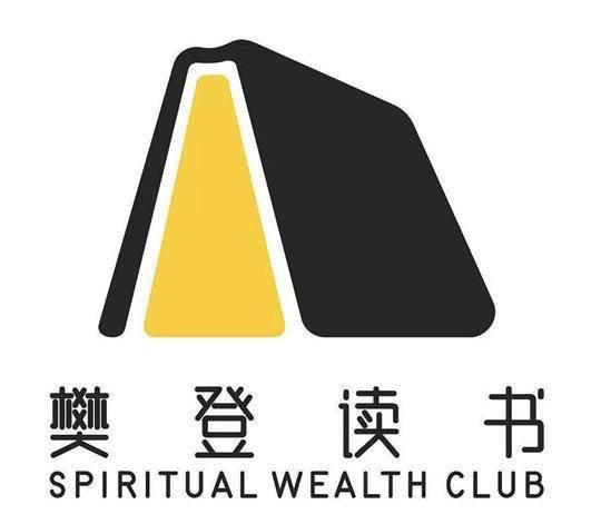 樊登读书(润之贤)服务中心