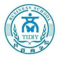 华南抖音商学院