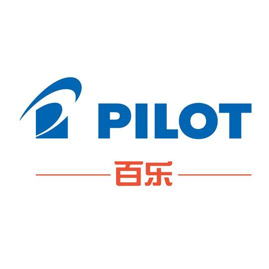 百乐PILOT