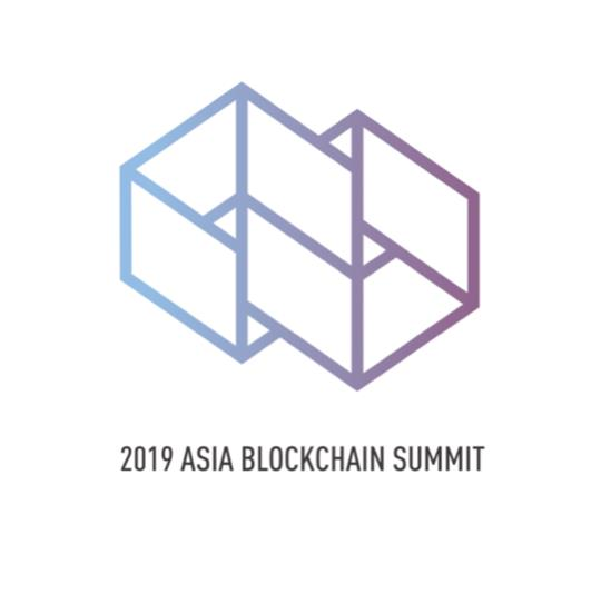 Asia Blockchain Summit