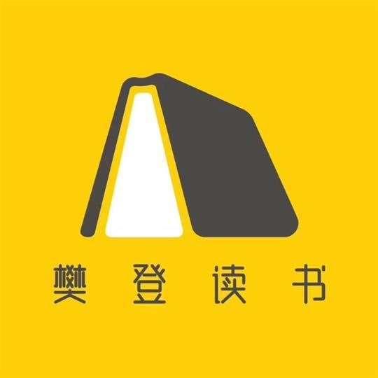 樊登读书誉诚服务中心