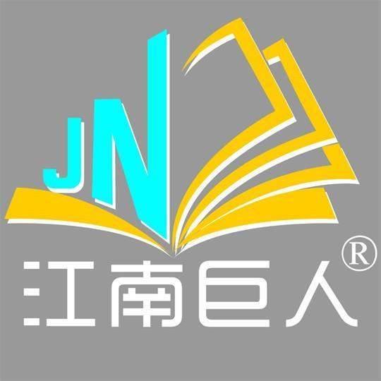 江南思维(北京)文化传播有限公司