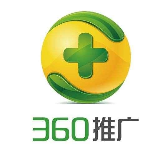 360推广湖北营销服务中心