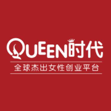 薇蜜荟(广州)营销服务有限责任公司