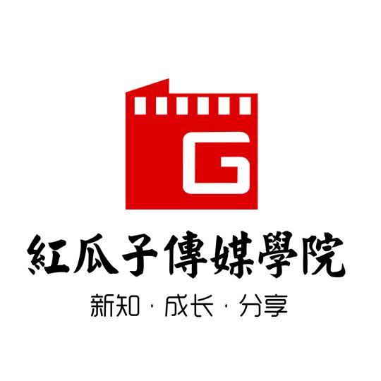 深圳红瓜子传媒学院|抖音研究院