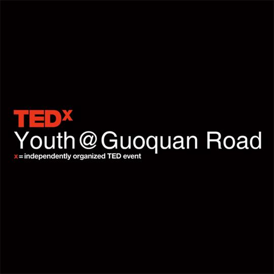 TEDxYouth@Guoquan Road