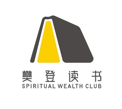 樊登读书(三江航空)授权点